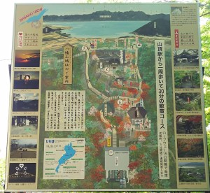 八幡山城跡の案内図