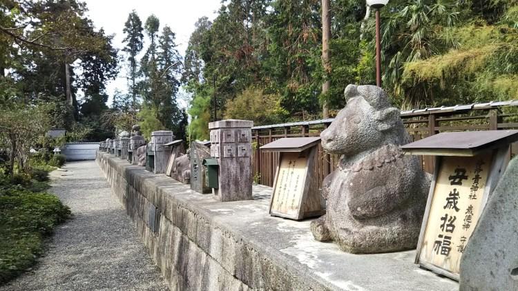 沙沙貴神社_干支の庭