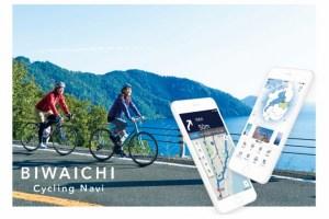 BIWAICHI Cycling Navi (ビワイチサイクリングナビ)