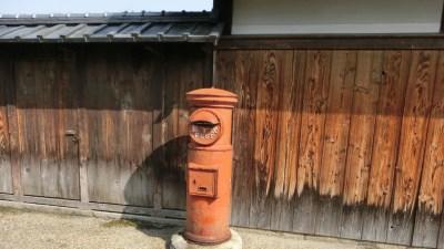 五個荘_近江商人屋敷