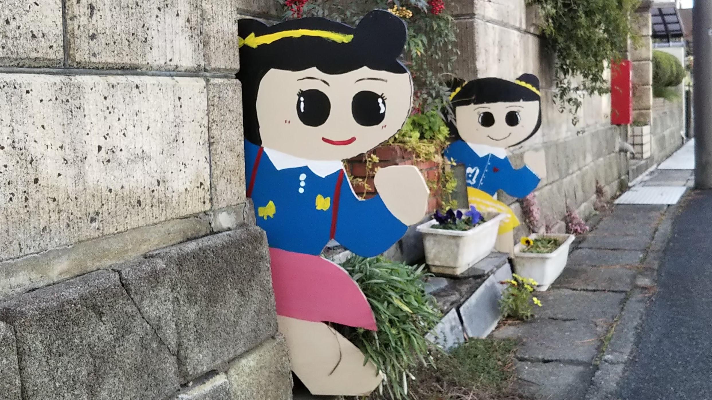飛び出し姉妹_近江八幡