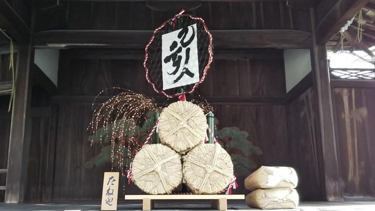 日牟禮八幡宮_能舞台