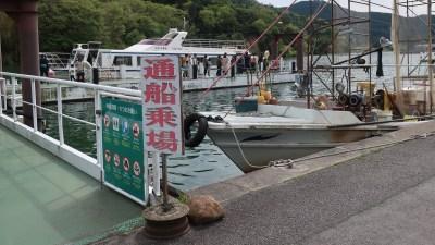 沖島通船_乗場