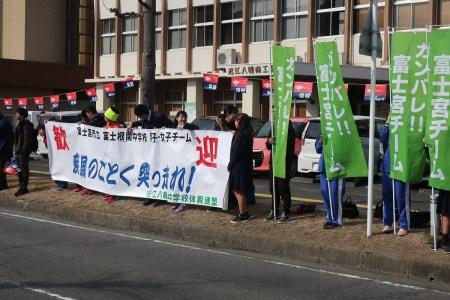 第66回近江八幡駅伝競走大会