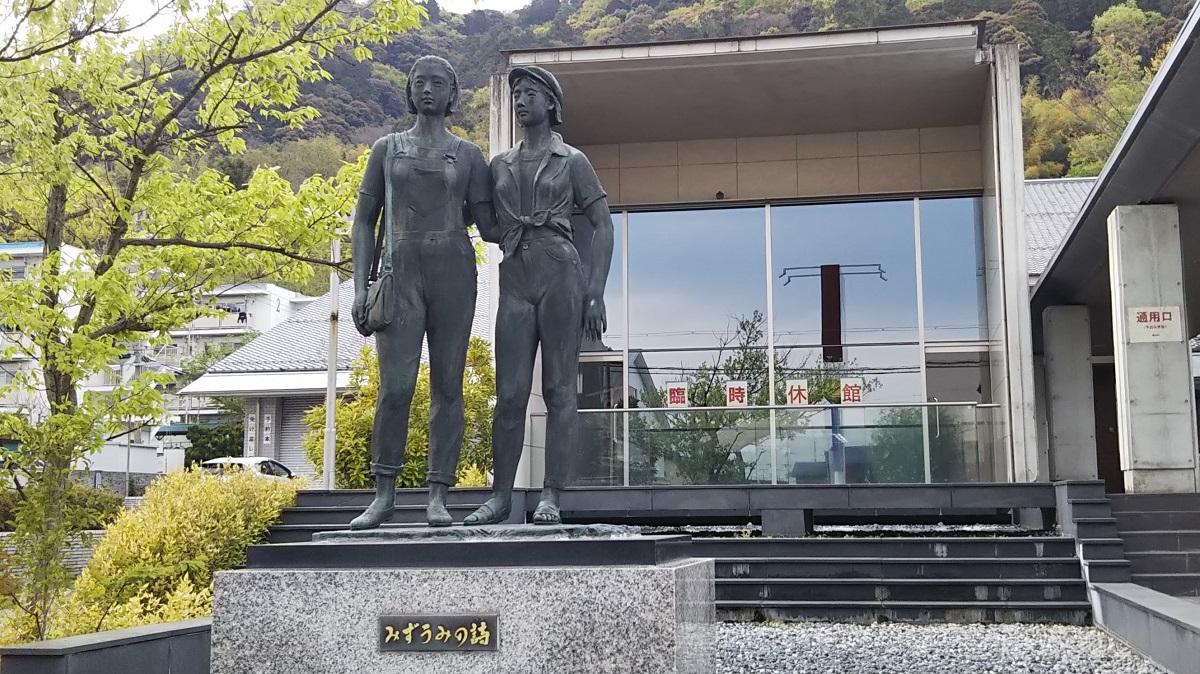 近江八幡図書館