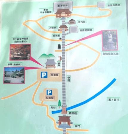 釈迦山百済寺2020年秋