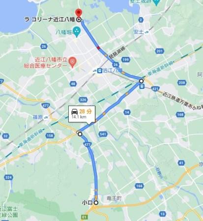 ラコリーナ近江八幡渋滞回避