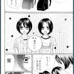 読み切り過去漫画3 その②