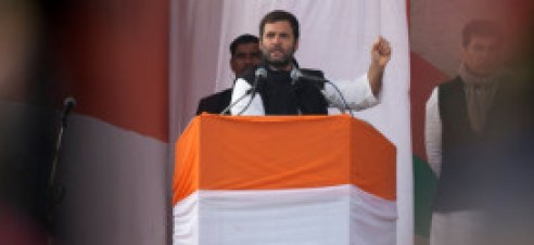 Rahul Gandhi is the new leader of Congress Party