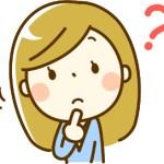 キャバクラの持ち物とは?体験入店時や面接時におすすめなのは?
