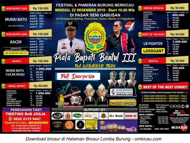Piala Bupati Bantul III