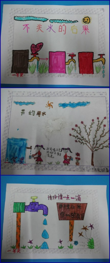 Acqua for Life drawings 2
