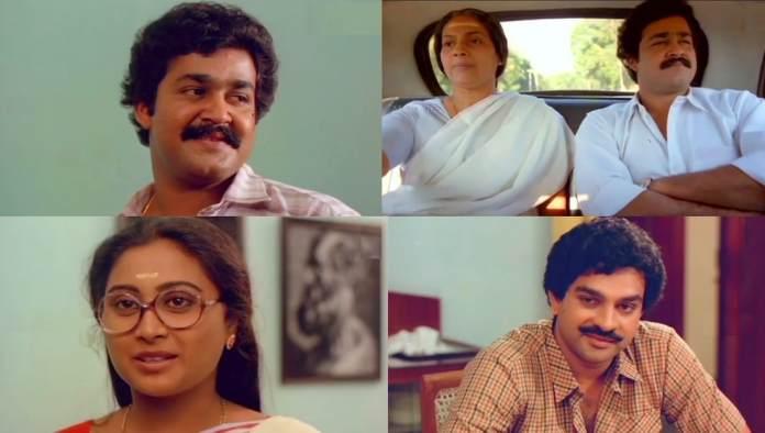 Old Malayalam Movie Stills - Amrutham Gamaya - OLD MALAYALAM MOVIE STILLS