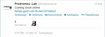 b2ap3_thumbnail_prodromou2.PNG
