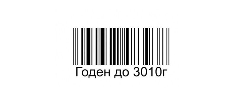 штрих код продукты