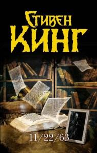 8 книг