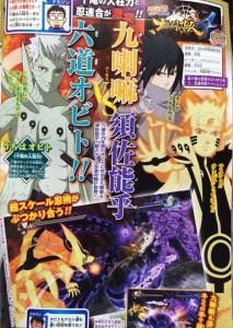 Naruto-Storm-4-Scan-11