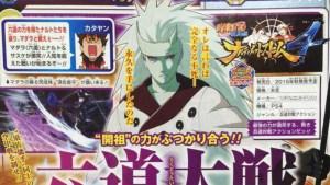 Sage of Six Paths Madara confirmed playable in Naruto Shippuden Ultimate Ninja Storm 4