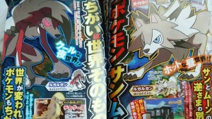 Two New Pokemon Sun & Moon Scans – ROCKRUFF EVOLUTION'S & Ash's Going Back To School