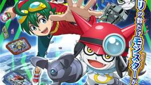 Digimon Universe: Appli Monsters Reveals New Visuals For The Anime & Premiere Date