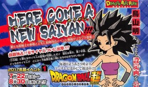 Another New Female Saiyan Has Joined The Roster In Dragon Ball Super