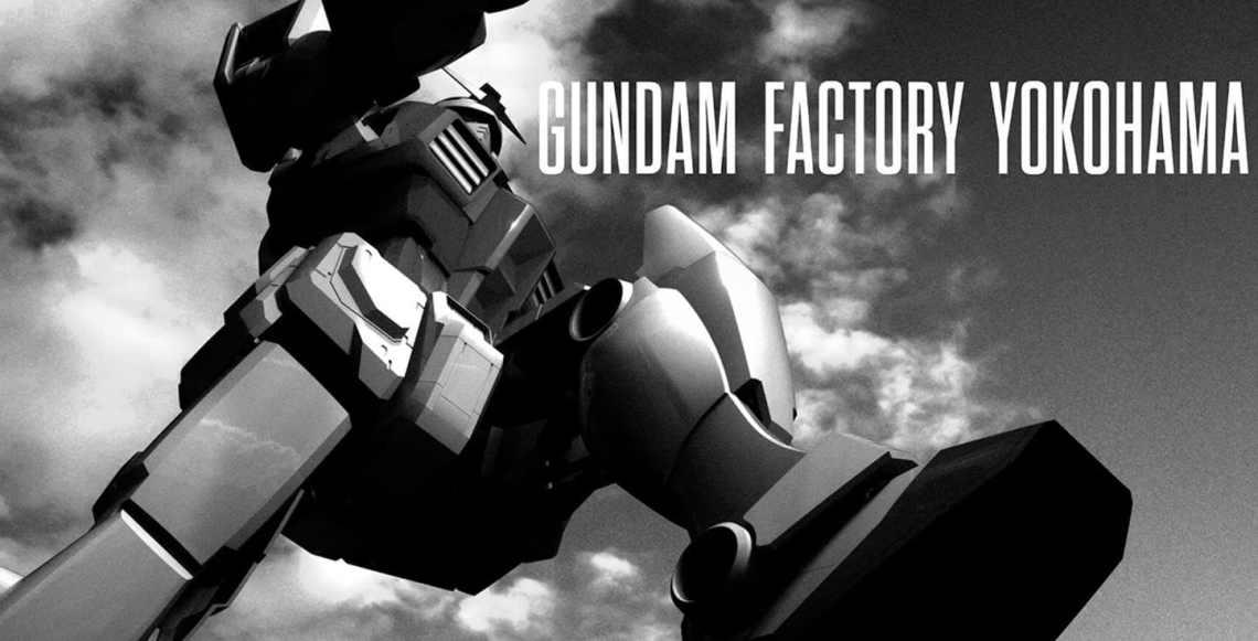 gundam-factory-yokohama