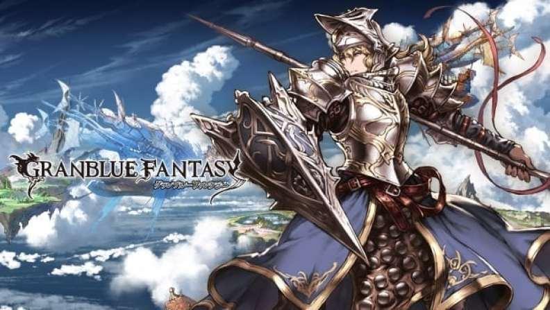 Granblue-Fantasy (1)