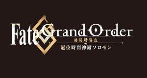 Fate/Grand Order: Solomon Anime Has Been Announced!!