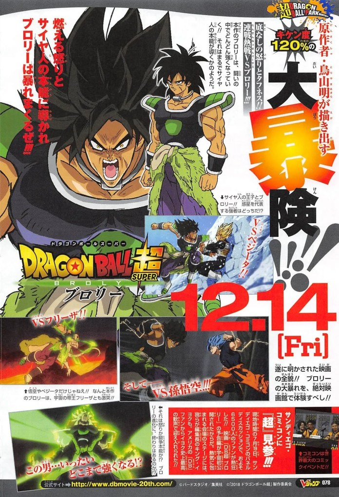Dragon Ball Super Movie New Scans