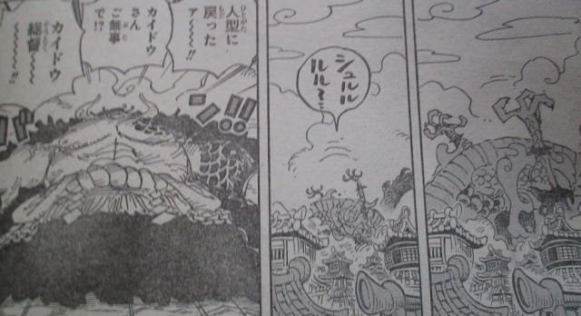 One Piece Chapter 923
