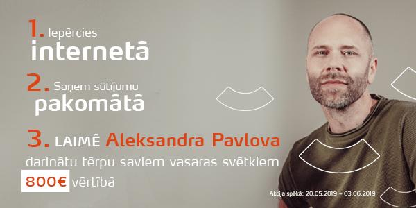 Aleksandrs_600x300