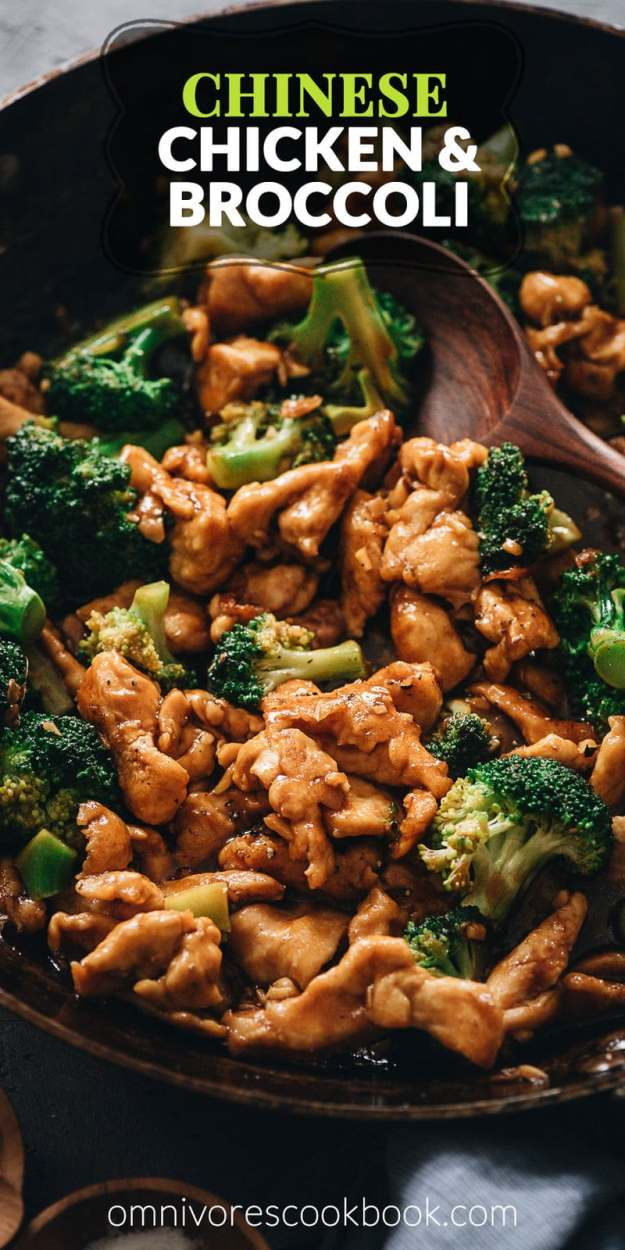 Chicken and Broccoli (Chinese Takeout Style) | An easy chicken and broccoli stir fry recipe that yields juicy chicken and crisp broccoli in a rich brown sauce, just like the one from a Chinese restaurant. {Gluten-Free Adaptable}