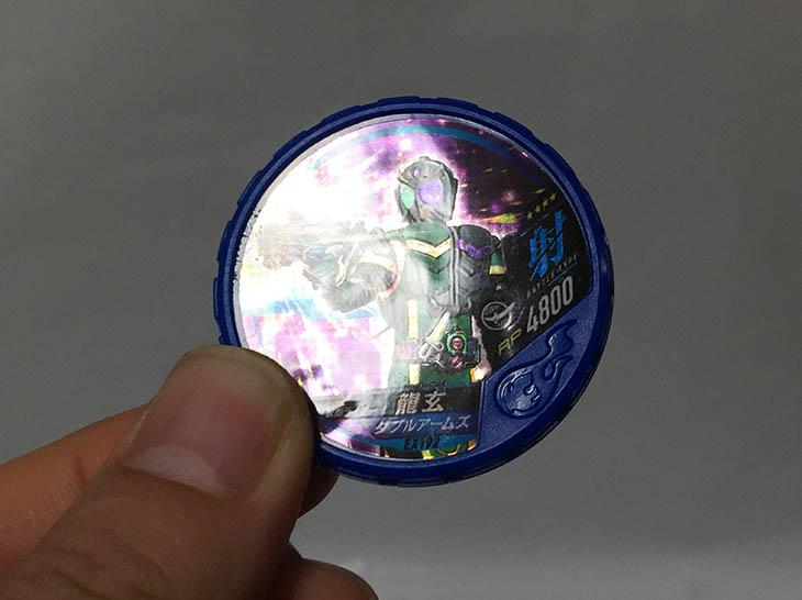 ブットバソウルメダル