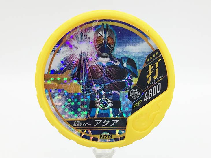 仮面ライダーブットバソウル ブースターパック ホット04