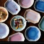 まるで宝石みたいな有田焼の豆皿。Arita Jewel