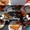Francfranc×ディズニーのコラボアイテムはどれもキュンキュンするかわいらしさ!