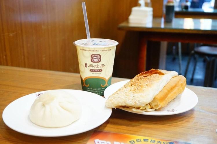 """【高雄前金早午餐】興隆居   高雄市議會站""""一甲子傳統早餐"""