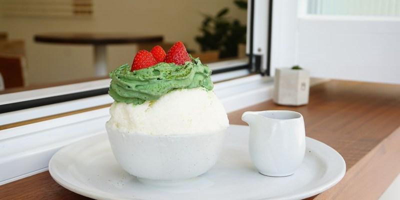 【台北信義美食】奇維奇娃 - cheevit cheeva taipei || 來自泰國的冰品