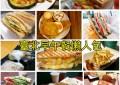 (2020.10月更新)台北早午餐推薦~好吃不採雷♥懶人包♥百間早午餐任君挑選