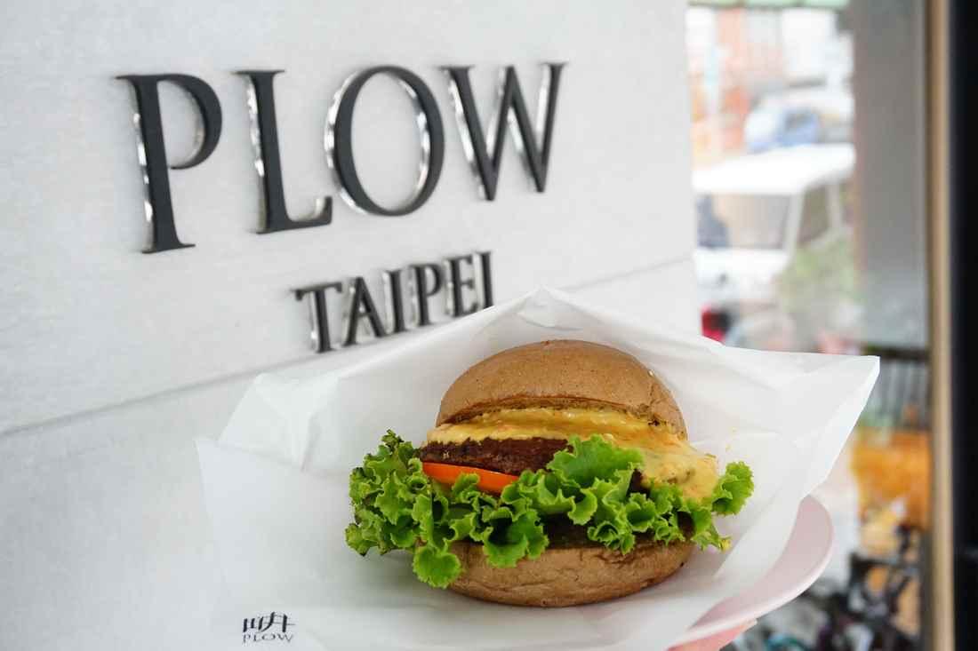"""【台北士林早午餐】畊PLOW    士林新開幕""""用銅板價格吃用心美味早午餐"""