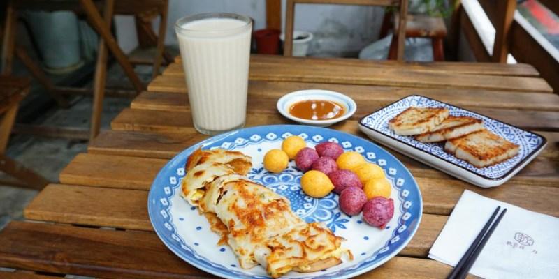 """【台北信義早午餐】軟食力Soft Power    六張犁站早午餐""""粉漿酥脆蛋餅"""