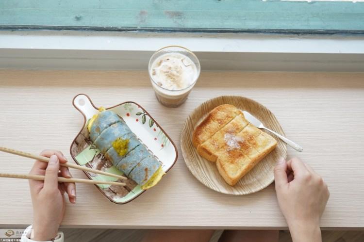 """【台中西區早午餐】友間Cafe' / 賣蛋餅    文青咖啡館""""蝶豆花蛋餅""""脆糖吐司"""
