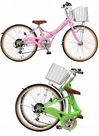 小学生自転車