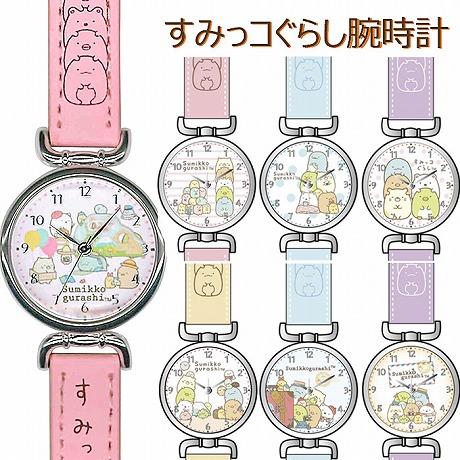 6歳プレゼント2000円