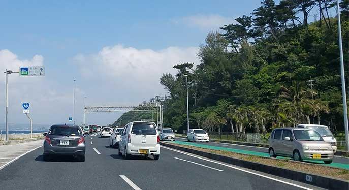 子連れ沖縄旅行ブログ
