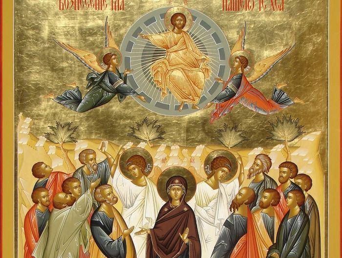 Вознесение Господне. Иконография. Икона вознесения господня