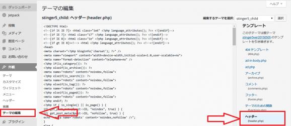 header.php-erabu