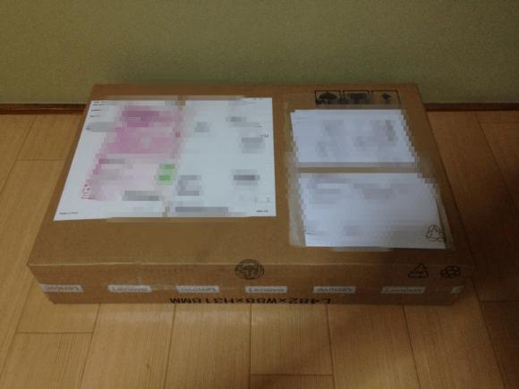 レノボのThinkPadが届いたときの箱