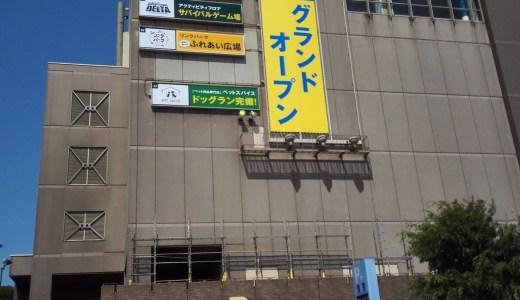 7/1にゴースト化していた千葉ポートタワーが奇跡のグランドオープン?!