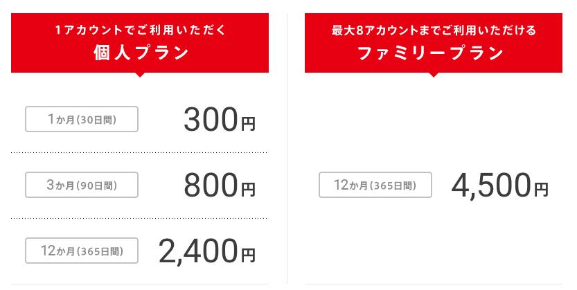 switch1804_01